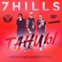 7Hills - Танцы (Kolya Funk & Eddie G Remix)