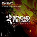 Tranzlift - Into The Dream (Chillout Mix)