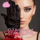 Dj Aristocrat & Stan.is.Love - Lover (Deeperfect Remix)