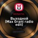 MONATIK  - Выходной (Max Grant radio edit)