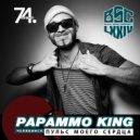 Papammo King - Пульс Моего Сердца feat. Челябинск [2016] (Original mix)
