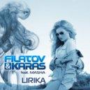Filatov & Karas feat. Masha - Lirika (Radio edit)