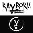 Men Imitating Machines & Emerald & Kayboku - Easy Way Out (feat. Emerald) (Kayboku Remix)