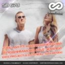 T-Killah feat. Настя Кочеткова - Я поднимаюсь над землей (D&S Project & Dj O'Neill Sax Remix)