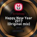 DJ Solovey - Happy New Year 2017 (Original mix)