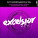 Attila Syah, Gamma - Paranoia (Extended Mix)