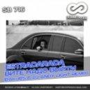 Estradarada - Вите Надо Выйти (Rakurs & Dj Andy Light Remix)