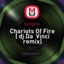 Vangelis - Chariots Of Fire ( dj Da  Vinci remix) (Club remix 2017)