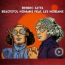 Boddhi Satva feat. Les Nubians - Beautiful Humans  (Afrotura Remix)