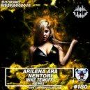 Arilena Ara - Nentori (Mike Temoff Remix) (Radio Version)