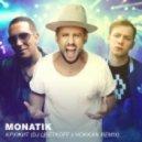 Monatik - Кружит (DJ Цветкоff & Hokkan Remix)