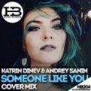 Katrin Dinev f. Dj Andrey Sanin - Someone Like You (Adele Cover)