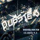 Datsik - Wreckless (feat. AD) (Original Mix)