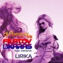 DJ Peretse vs Filatov & Karas - Лирика (DJ Peretse Remix)